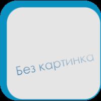 "ЕТ ""БЛОТ - Илиян Йонков"""