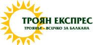 Троян Експрес - електронна медия за новините от Троян и областта